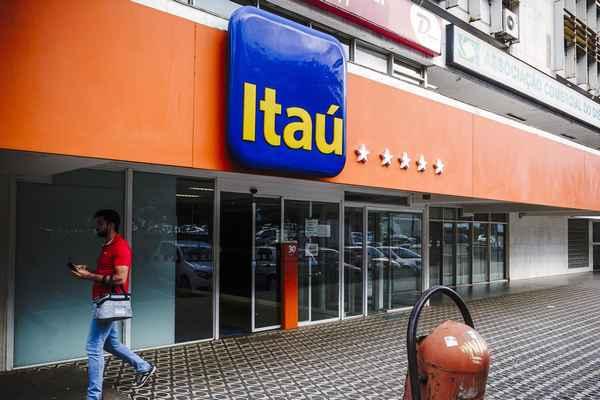 Acessar a conta do Itaú no celular ou computador
